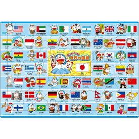 アポロ社 Apollo-sha ピクチュアパズル 25-004 どこでもドラえもん 世界の国旗