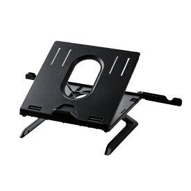 エレコム ELECOM ノートパソコンスタンド[〜15.6インチ] 折りたたみ 8段階・脚付 ブラック PCA-LTSH8BK