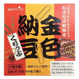ジオデザイン geo design [ゼムクリップ] 金色納豆くりっぷ(金色:約75個、ネギ色:5個) KNC-01