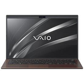 VAIO バイオ ノートパソコン VAIO SX14 ブラウン VJS14290411T [14.0型 /intel Core i5 /SSD:256GB /メモリ:8GB /2020年1月モデル][14インチ office付き 新品 windows10]