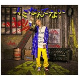 【2020年02月05日発売】 ピーヴァインレコード t-Ace/ イミなんてない【CD】