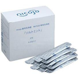 日光精器 NIKKO SEIKI ハナオート用ソルトミント 180包 NK7020_180