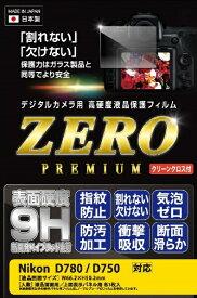 エツミ ETSUMI E7571 液晶保護フィルムゼロプレミアム ニコン D780/D750