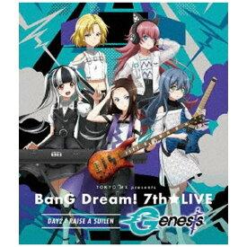 (株)ブシロードミュージック RAISE A SUILEN/ TOKYO MX presents「BanG Dream! 7th☆LIVE」 DAY2:RAISE A SUILEN「Genesis」【ブルーレイ】
