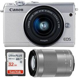 キヤノン CANON EOS M100 ミラーレス一眼カメラ ダブルズームキット ホワイト SDセット [ズームレンズ+ズームレンズ]