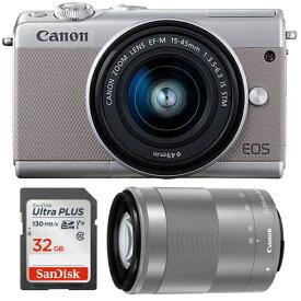 キヤノン CANON EOS M100 ミラーレス一眼カメラ ダブルズームキット グレー SDセット [ズームレンズ+ズームレンズ]