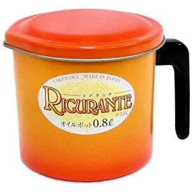 竹原製罐 リグランテウッドオイルポット 0.8L オレンジ S22C