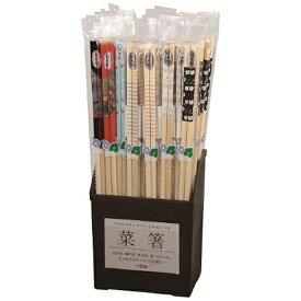 田中箸店 TANAKA HASHI 日本製菜箸1Pセット(色柄アソート) 09856