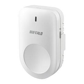 BUFFALO バッファロー WEM-1266WP 無線LAN中継機 wifiルーター 866+400Mbps AirStation connect ホワイト [ac/n/a/g/b]