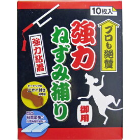 シンセイ Shinsei シンセイ 強力ねずみ捕り 10枚入 シンセイ