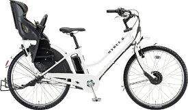 ブリヂストン BRIDGESTONE 26型 電動アシスト自転車 HYDEE.IIハイディーツー(E.Xホワイト/内装3段変速) HY6B40【2020年モデル】【組立商品につき返品不可】 【代金引換配送不可】