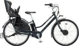 ブリヂストン BRIDGESTONE 26型 電動アシスト自転車 HYDEE.IIハイディーツー(T.HXネイビー/内装3段変速) HY6B40【2020年モデル】【組立商品につき返品不可】 【代金引換配送不可】