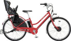 ブリヂストン BRIDGESTONE 26型 電動アシスト自転車 HYDEE.IIハイディーツー(F.Xアクティブレッド/内装3段変速) HY6B40【2020年モデル】【組立商品につき返品不可】 【代金引換配送不可】