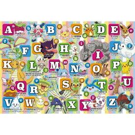 ビバリー BEVERLY ジグソーパズル 80-020 ポケモンとアルファベットをおぼえちゃおう!