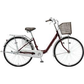 ブリヂストン BRIDGESTONE 24型 自転車 Carusa カルーサ(F.Xカラメルブラウン/内装3段変速)CR43T【2020年モデル】【組立商品につき返品不可】 【代金引換配送不可】