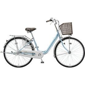ブリヂストン BRIDGESTONE 26型 自転車 Carusa カルーサ(M.Xプレシャススカイ/シングルシフト)CR60T【2020年モデル】【組立商品につき返品不可】 【代金引換配送不可】