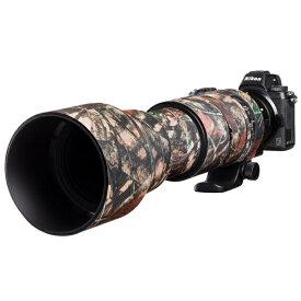 ディスカバード イージーカバー レンズオーク シグマ 150-600mm F/5-6.3 DG OS HSM 用  フォレスト カモフラージュ