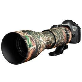 ディスカバード DISCOVERED レンズオーク タムロン 150-600mm F/5-6.3 Di VC USD G2 用 イージーカバー フォレスト カモフラージュ 9308