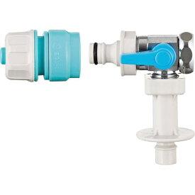 三栄水栓 SANEI 洗濯機用分岐バルブ PB530