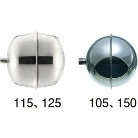 三栄水栓 SANEI ステンレス玉 V47577105