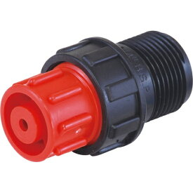 三栄水栓 SANEI フラッシングバルブ ECXh101020ZA