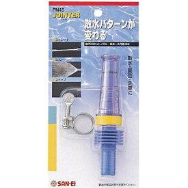 三栄水栓 SANEI PCロケットノズル PN45