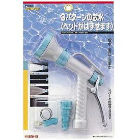 三栄水栓 SANEI ソフトレバーノズル PN560