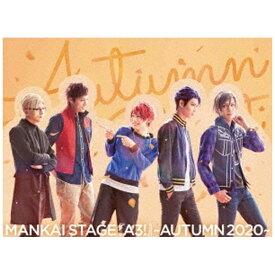 【2020年07月15日発売】 ポニーキャニオン MANKAI STAGE『A3!』〜AUTUMN 2020〜【DVD】