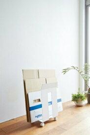 山崎実業 Yamazaki ダンボール&紙袋ストッカー フレーム ホワイト(Corrugated Cardboard Box&Paper Bag Stocker Frame WH) ホワイト 03301