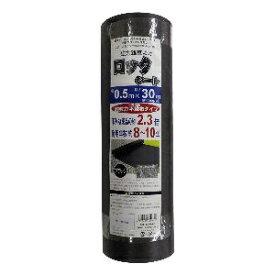 シンセイ Shinsei シンセイ ロックシート シンセイ SS240B