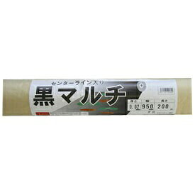 シンセイ Shinsei シンセイ 黒マルチ シンセイ