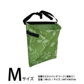 シンセイ Shinsei シンセイ 収穫ウエストバッグ M シンセイ HB21