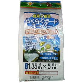 シンセイ Shinsei シンセイ 農業用不織布 らくらくガードスーパー シンセイ