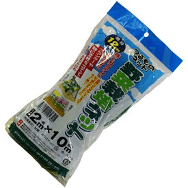 シンセイ Shinsei シンセイ 野菜栽培ネット シンセイ