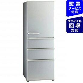 AQUA アクア 《基本設置料金セット》AQR-36J-S 冷蔵庫 ミスティシルバー [4ドア /右開きタイプ /355L][冷蔵庫 大型]