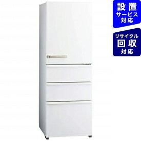 AQUA アクア 《基本設置料金セット》AQR-36J-W 冷蔵庫 ウォームホワイト [4ドア /右開きタイプ /355L][冷蔵庫 大型]