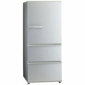 AQUA アクア 《基本設置料金セット》AQR-27J-S 冷蔵庫 ミスティシルバー [3ドア /右開きタイプ /272L][冷蔵庫 大型]