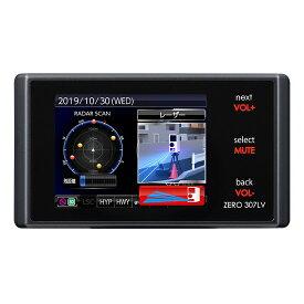 コムテック 超高感度GPSレーザー&レーダー探知機 ZERO307LV