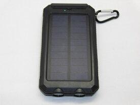 ヒース HI-SS ソーラー充電機能付きモバイルバッテリー [8000mAh /2ポート /microUSB /充電タイプ]
