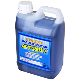 シンセイ Shinsei シンセイ はや効き 非農耕地用除草剤 シンセイ