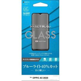 ラスタバナナ RastaBanana OPPO A5 2020 パネル BLCガラス GE2228A5