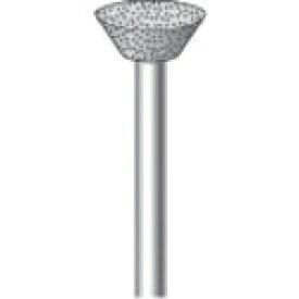 ナカニシ NAKANISHI ナカニシ 電着ダイヤモンドバー 刃径9mm
