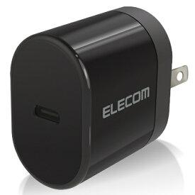 エレコム ELECOM AC充電器 Type-C 3.0A ブラック MPA-ACC18BK [1ポート]