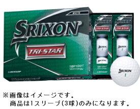 ダンロップ スリクソン DUNLOP SRIXON ゴルフボール SRIXON TRI-STAR《1スリーブ(3球)/ホワイト》
