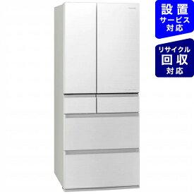 パナソニック Panasonic 《基本設置料金セット》NR-F656WPX-W 冷蔵庫 WPXタイプ フロスティロイヤルホワイト [6ドア /観音開きタイプ /650L][冷蔵庫 大型]