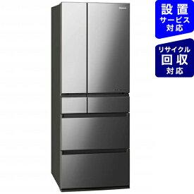 パナソニック Panasonic 《基本設置料金セット》NR-F606WPX-X 冷蔵庫 WPXタイプ オニキスミラー [6ドア /観音開きタイプ /600L][冷蔵庫 大型]