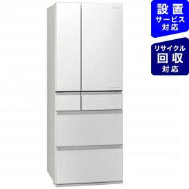 パナソニック Panasonic 《基本設置料金セット》NR-F556WPX-W 冷蔵庫 WPXタイプ フロスティロイヤルホワイト [6ドア /観音開きタイプ /550L][冷蔵庫 大型]