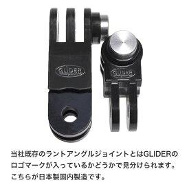 GLIDER グライダー [グライダー]ライトアングルジョイント(日本製) [GLD3952GP16JP]