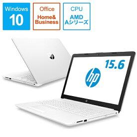 HP エイチピー 7WR01PA-AAAA ノートパソコン HP 15-db G1モデル ピュアホワイト [15.6型 /AMD Aシリーズ /HDD:1TB /メモリ:8GB /2019年11月モデル][15.6インチ office付き 新品 windows10]