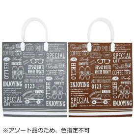 協和紙工 Kyowa デザインバック 2色アソート 【色指定不可】 22063